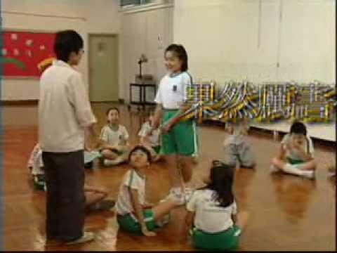 估領袖 - 兒童戲劇藝術訓練 - YouTube