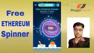 Free Ethereum Spinner | Get Free Ethereum [Urdu Hindi Tutorial]