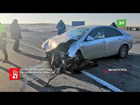 Страшная авария произошла на трассе в районе Снежинска