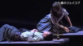 演劇「十九歳のジェイコブ」の舞台の様子を一部ご紹介します(舞台稽古...