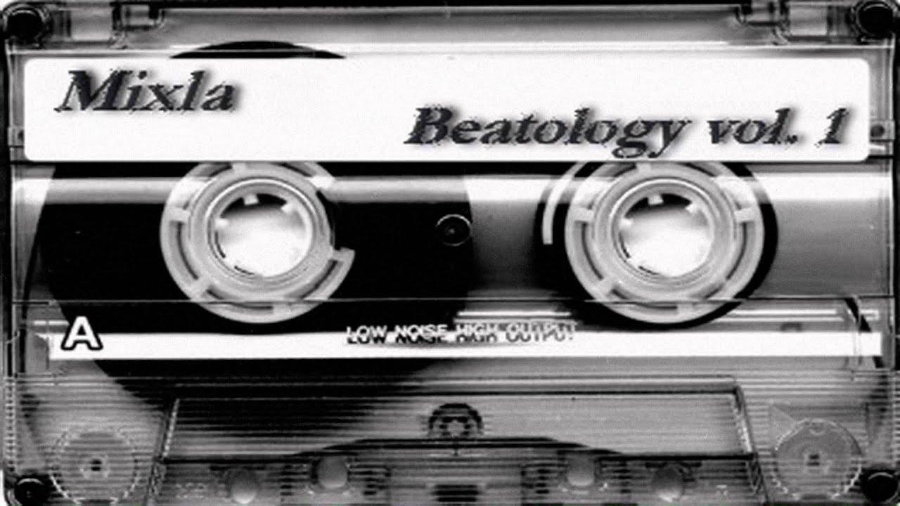 Rainy Days - 90's Old School Hip Hop Instrumental