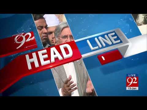 92 News HD Plus Headlines 03:00 PM - 13 January 2018