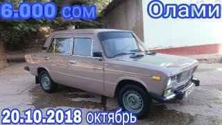 Мошин бозори Душанбе! аз 6.000 Mercedes Е Классик Opel Караван Nexia ваз-2106 ВАЗ 21099 Олами Сидиқ