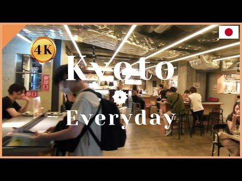 8/12/2020 KYOTO TOWER SANDO food hall