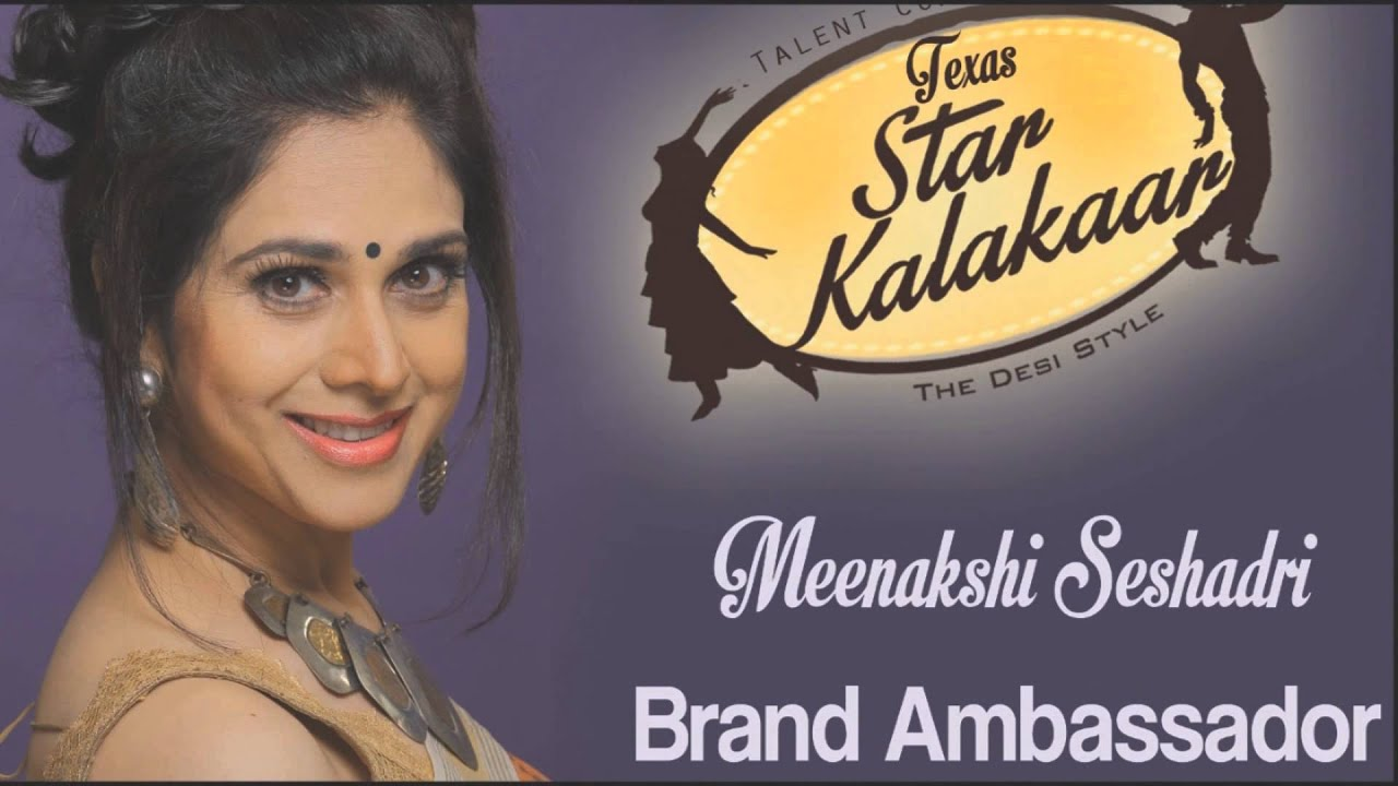 Texas Star Kalakaar - New Promo