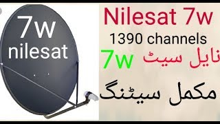 Download Video Nilesat 7W - 1390 Channels Complete settings MP3 3GP MP4