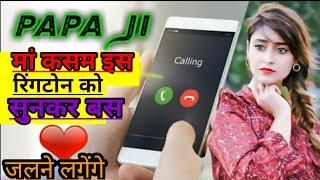 Papa ka phone aaya ringtone download pagalworld mp3 | Papa ringtone