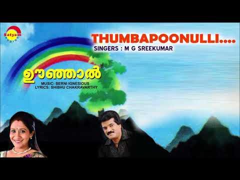 Thumbapoonulli | Old Onam Songs | Album Oonjaal | M G Sreekumar