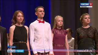 Студенты Пензенского колледжа искусств отметили выпускной на сцене