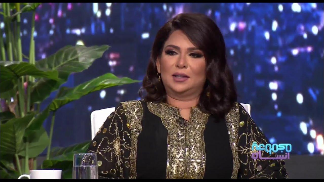 مجموعة إنسان - رد نوال على تصريح أحلام خلال أحد البرامج التلفزيونية #رمضان_يجمعنا