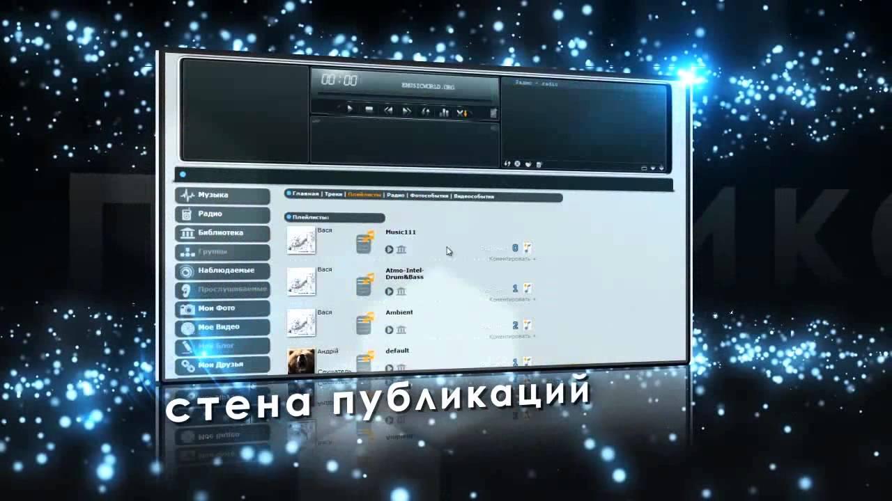 Бесплатное онлайн видео транс