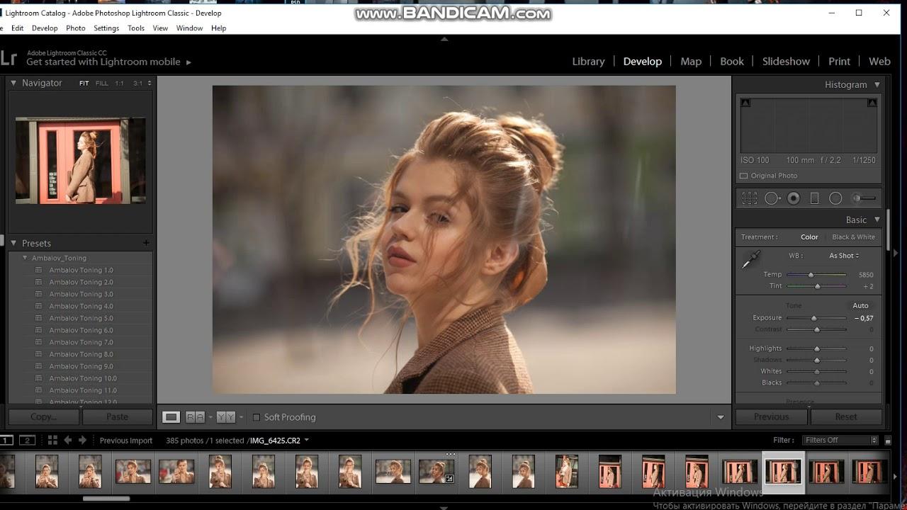 загрузка фото в лайтрум теряет цвет говорить образах, которые