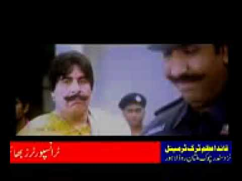 Pakistani punjabi old full movies youtube