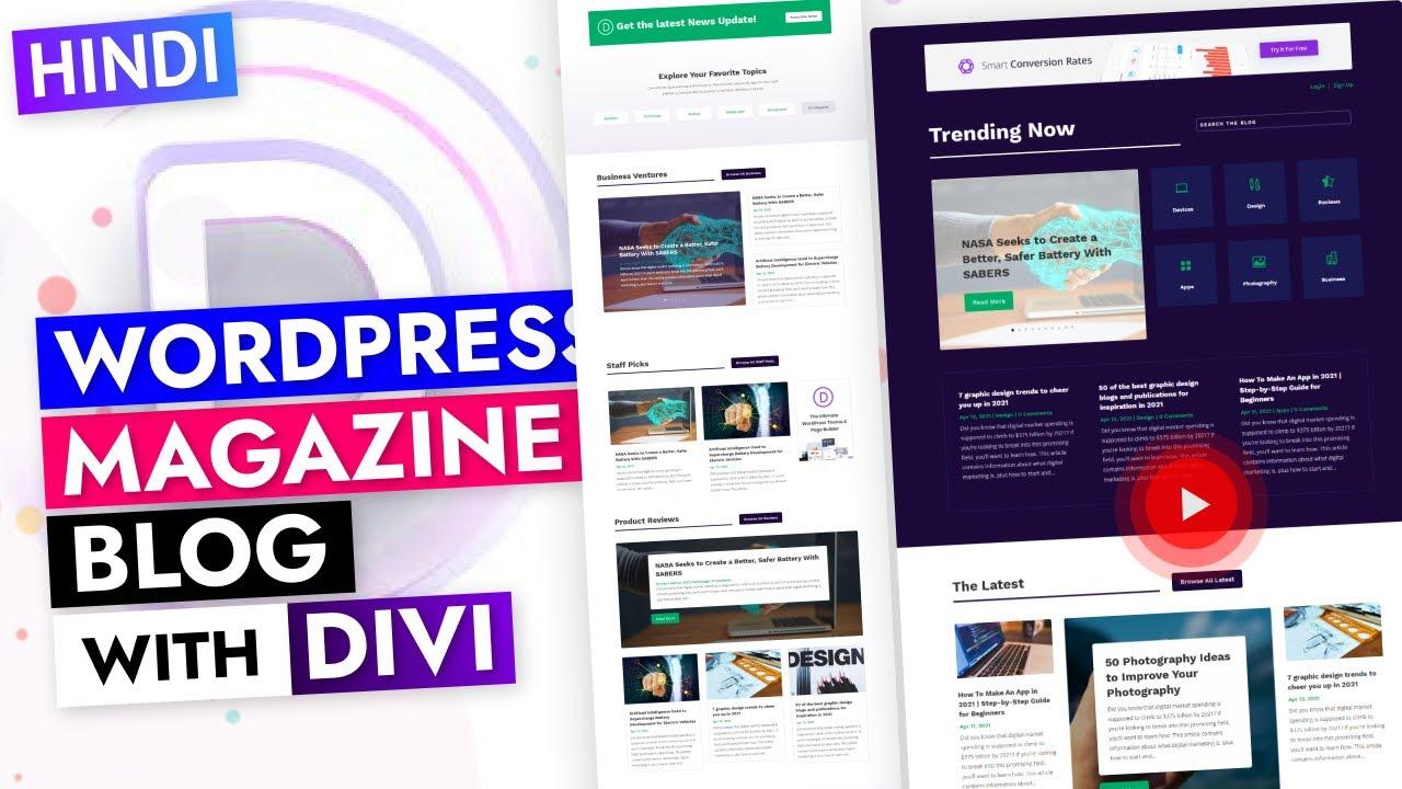 HINDI – Create WordPress Magazine Blog with DIVI Theme Builder   WP Magazine Tutorial for Beginners