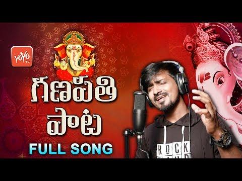 ganapathi-song-2019-|-latest-ganesh-songs-|-vinayaka-chavithi-new-songs-|-yoyo-tv-channel