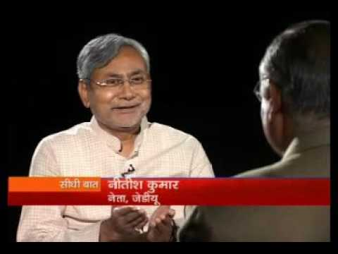 Seedhi Baat Nitish Kumar with Prabhu Chawla