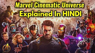 Marvel Cinematic Universe (MCU) Explained In HINDI | All 19 Marvel Movies Explained In HINDI
