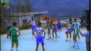 Μπάσκετ Σούλι - Πάργα 1990