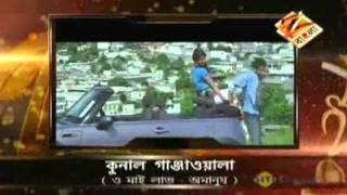 Zee Banglar Gourab Samman 2011 June 05 '11 Part - 20