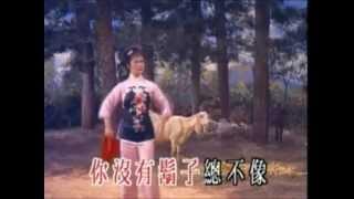 蘭子歌集《江山美人之扮皇帝》CK&蘭子