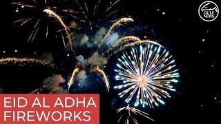 Eid Al Adha 2021: Fireworks light up Al Majaz Waterfront in Sharjah