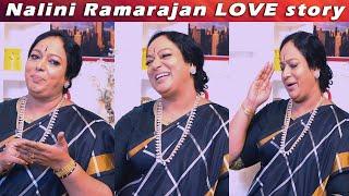 அடிவாங்கி என்னை காதலித்தார் ராமராஜன் | Nalini | Antha Naal Nyabagam