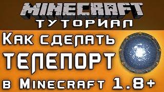 видео Как сделать ножницы и ведро [Minecraft]