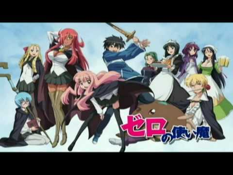 Zero no Tsukaima Opening Season 2 FULL /w lyrics