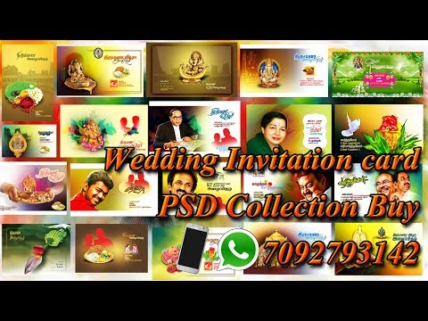 All Wedding Invitation Cards PSD Collection Downloads Link