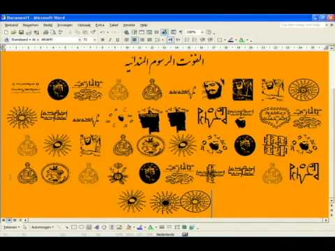 Risultati immagini per mandean symbol