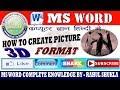 Insert picture In 3D Format/ms वर्ड में 3D पिक्चर कैसे है !