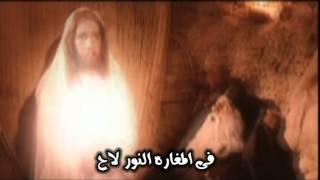 مديح الانبا كاراس السائح - السلام للأنبا كاراس حبيب يسوع المسيح