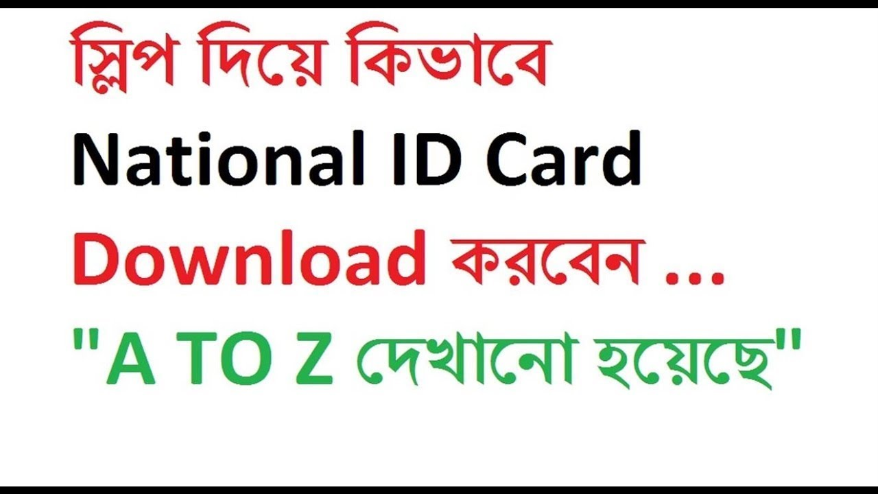 how to get skrill card in bangladesh