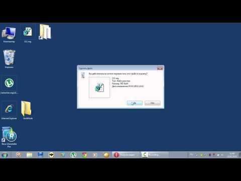 Как переместить Корзину на панель задач в Windows смотреть видео