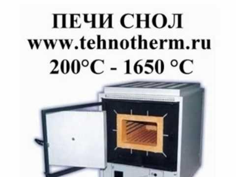 furnace lab - YouTube