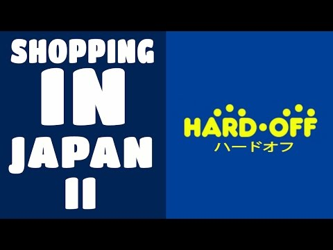 Hard Off (The Japanese Electronic Second Hand Store) (ハードオフ 八王子)
