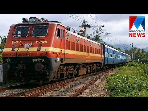 train ticket  | Manorama News