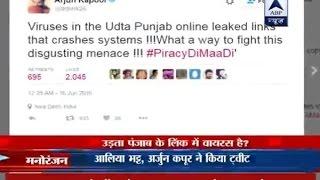 Karan Johar Warns Fans About Virus In Udta Punjab Online Link