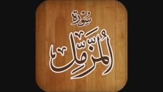 Surah Muzammil 11 Times فائدہ فائدة Fayedah com