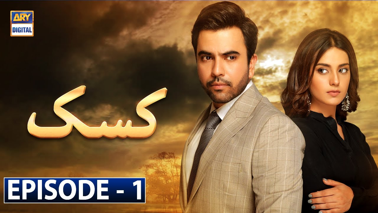 Download Kasak Episode 1 [Subtitle Eng] | 20th July 2020 | ARY Digital Drama