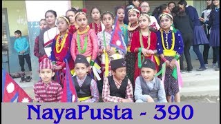 NayaPusta - 390