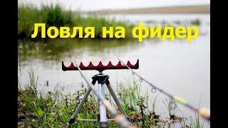 Рыбалка на реке Салмыш. Ловля на фидер 18.06.17 г.