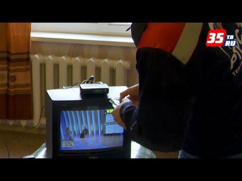 Цифровые ТВ-приставки дарят и подключают на Вологодчине
