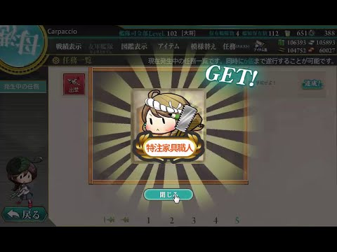 【KanColle】World - 2-5 Extra Operation [QUEST B34] 【艦これ】