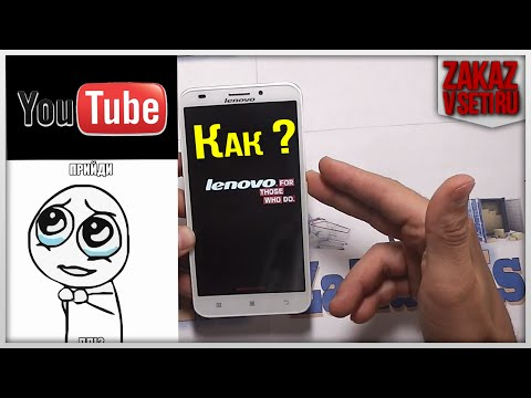 Почему не показывает Видео в Интернете 3 причины