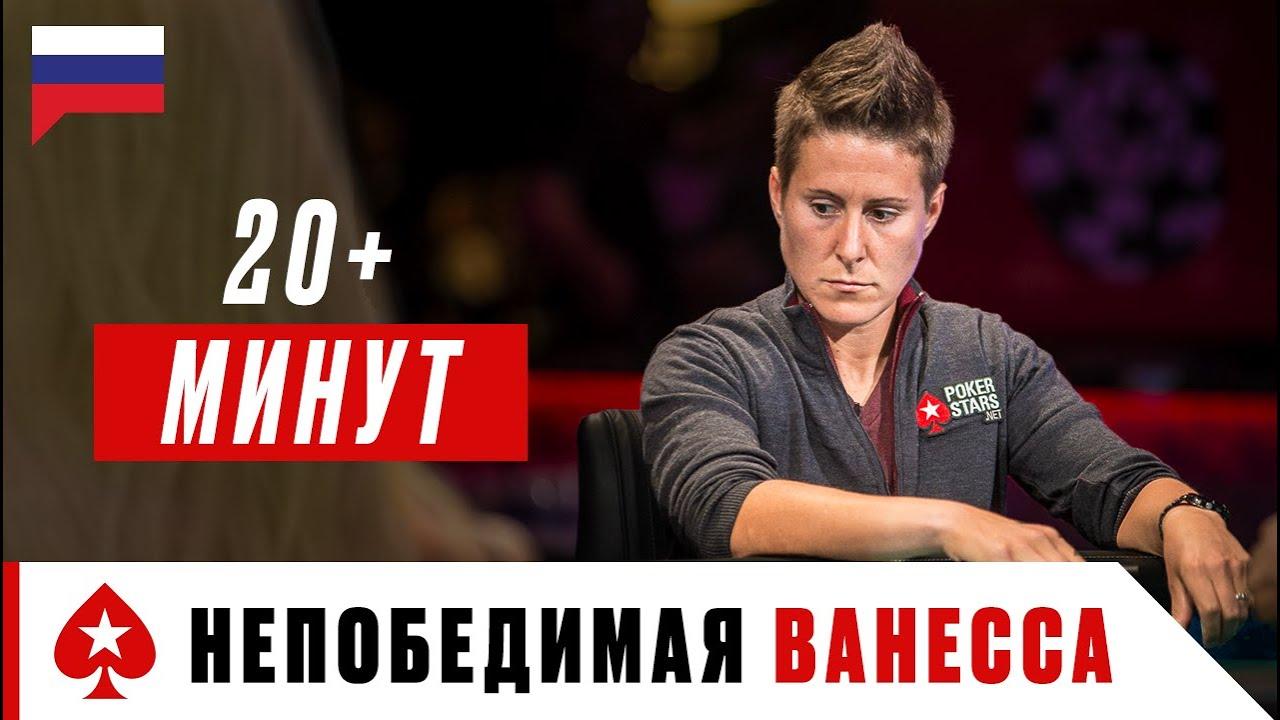 ПОКЕРНАЯ БОГИНЯ СЕЛБСТ И ЕЁ ЛЕГЕНДАРНЫЕ МОМЕНТЫ ♠️ Величайшие Покерные Моменты ♠️ PokerStars Russian