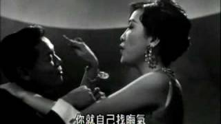 葛蘭 - 卡門 王天林電影《野玫瑰之戀》Carmen [GeLan / Grace Chang] thumbnail