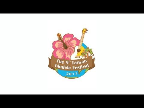 The 9th Taiwan Ukulele Festival
