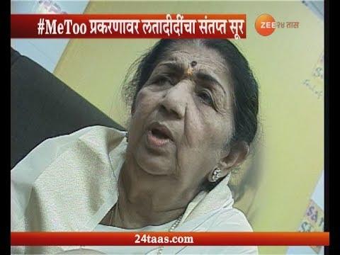 Mumbai   Legendary Singer   Lata Mangeshkar On #MeToo Movement Mp3