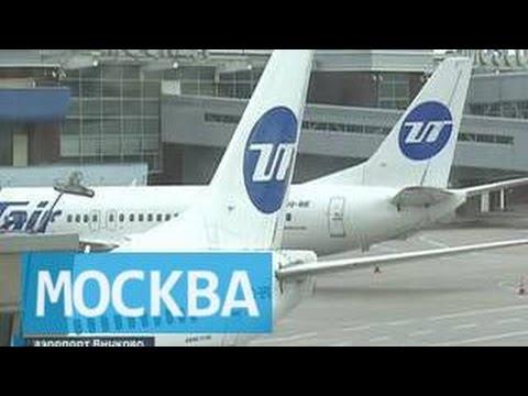 Пассажиру сорванного рейса Москва-Анапа грозит до трех лет тюрьмы за шутку о бомбе